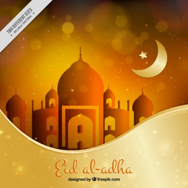 Bokeh Eid Al Adha Background Vector