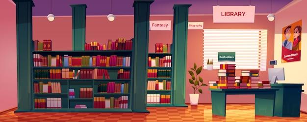 Interno libreria con ripiani, scrivania e banco cassa. Vettore gratuito