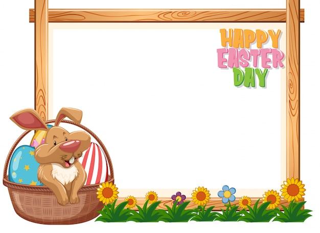イースターのウサギと卵のボーダーテンプレートデザイン 無料ベクター