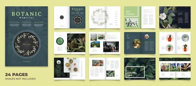 緑のアクセントのある植物誌のレイアウト Premiumベクター