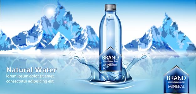 Бутылка минеральной природной воды с местом для текста в центре всплеска воды Бесплатные векторы