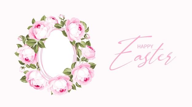ピンクの背景にバラの花束。幸せなイースターカード。 無料ベクター