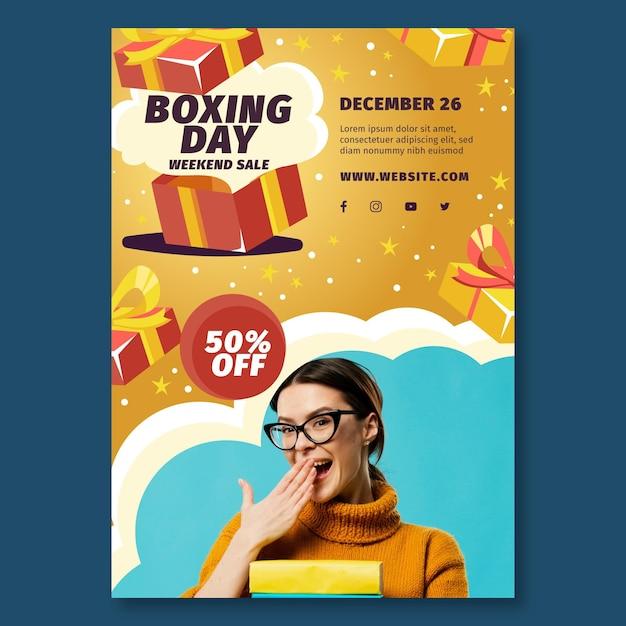 День подарков плакат а4 Бесплатные векторы