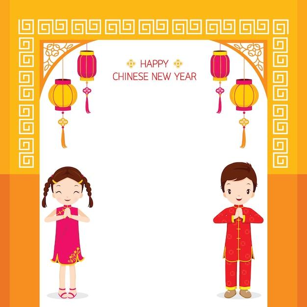 ゲートに立っている男の子と女の子、伝統的なお祝い、中国、幸せな中国の旧正月 Premiumベクター