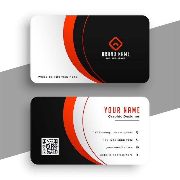 赤い波スタイルのデザインのブランドビジネス 無料ベクター