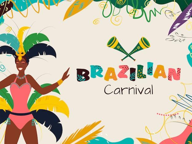 Brazilian carnival background. Premium Vector