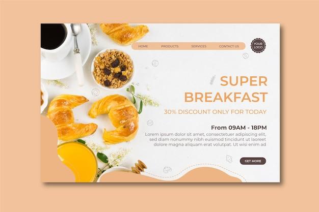 Целевая страница концепции завтрака Бесплатные векторы