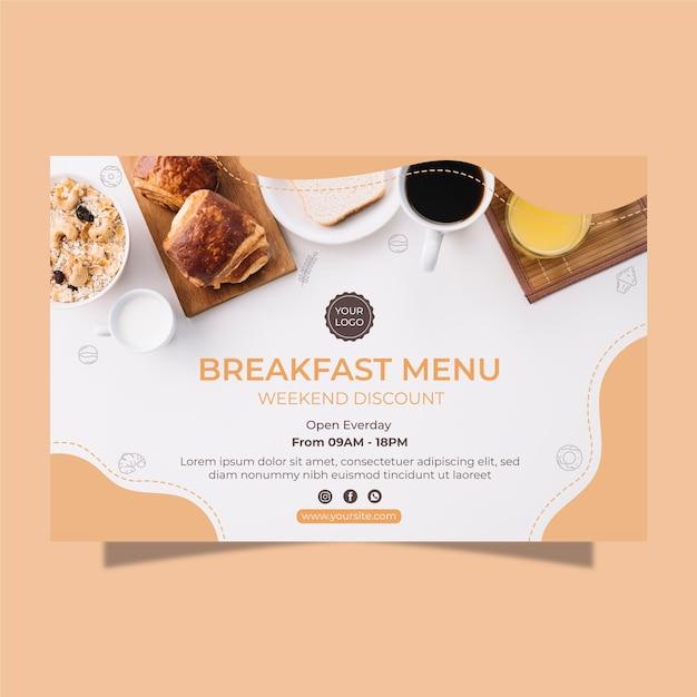 Меню завтрака горизонтальный баннер Бесплатные векторы