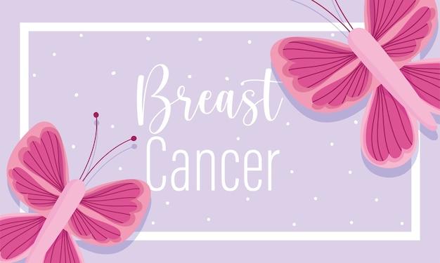 乳がん啓発月間ピンクの蝶ドット背景紫バナー Premiumベクター