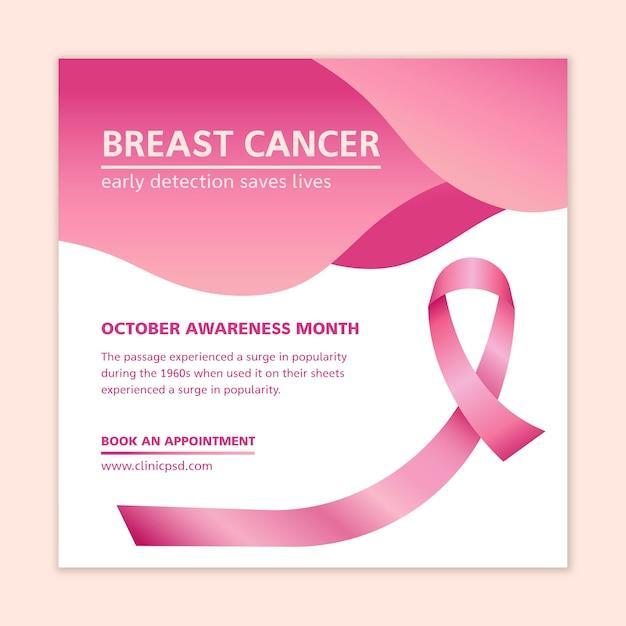 Modello di volantino del cancro al seno Vettore gratuito