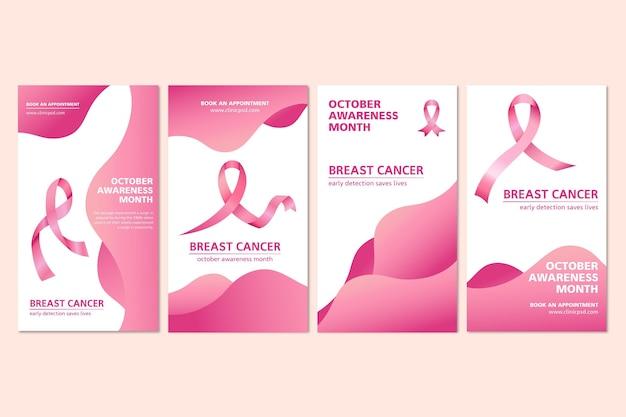 Набор историй о раке груди в instagram Бесплатные векторы