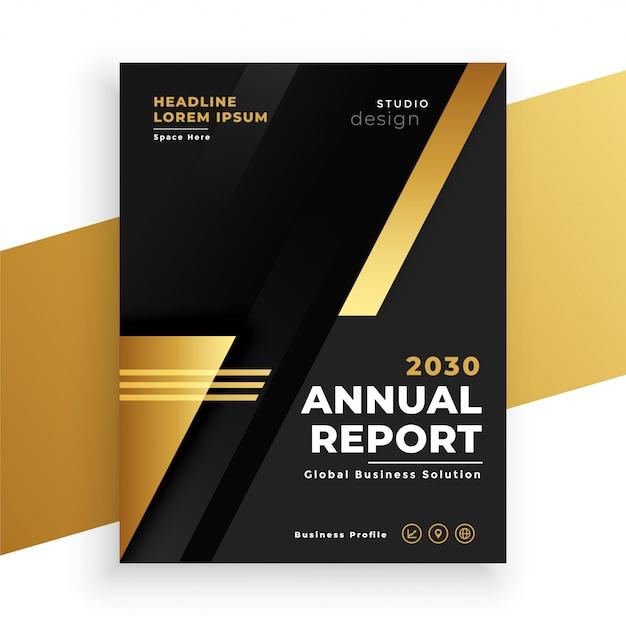 黒と金色のモダンな年次報告書brichureテンプレート 無料ベクター
