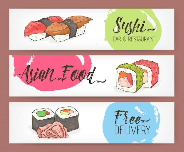 手で明るい色の水平バナーテンプレートには、白い背景の上の寿司、ロールパン、生姜が描かれています。 Premiumベクター