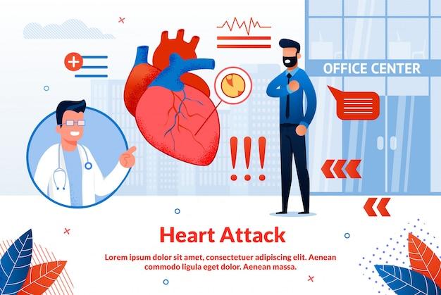 Bright flyer inscription heart attack cartoon. Premium Vector