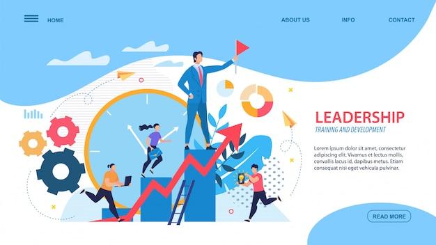 Bright flyer лидерство, обучение и развитие целевая страница Premium векторы