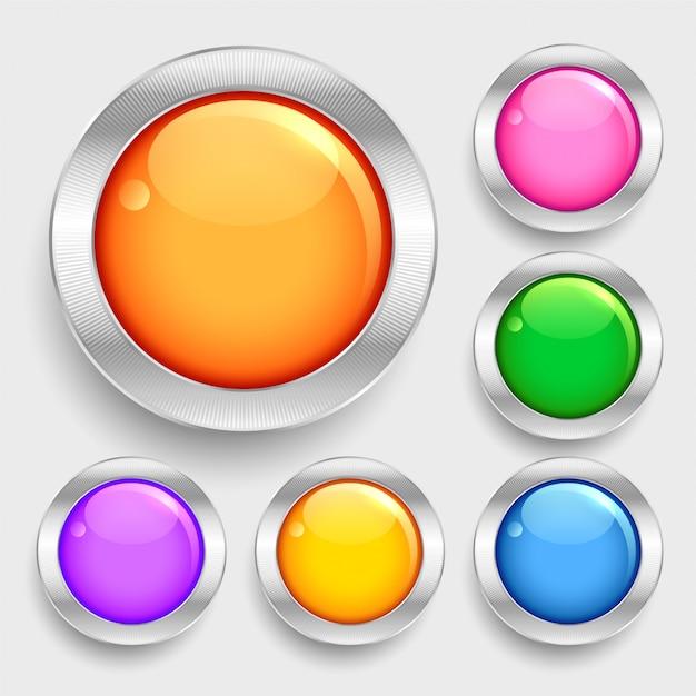 明るい光沢のある光沢のある丸いボタンセット 無料ベクター