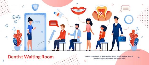 明るいポスターは、書かれた歯科医のホワイティングルームです。 Premiumベクター