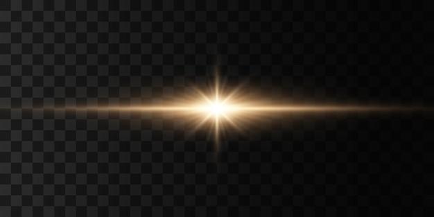 明るい星、輝く太陽、光の効果 Premiumベクター