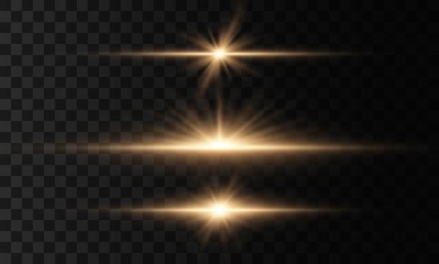 明るい星、きらめく透明な輝く太陽 Premiumベクター