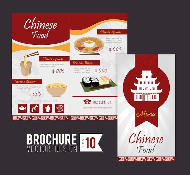 Brochure design Premium Vector