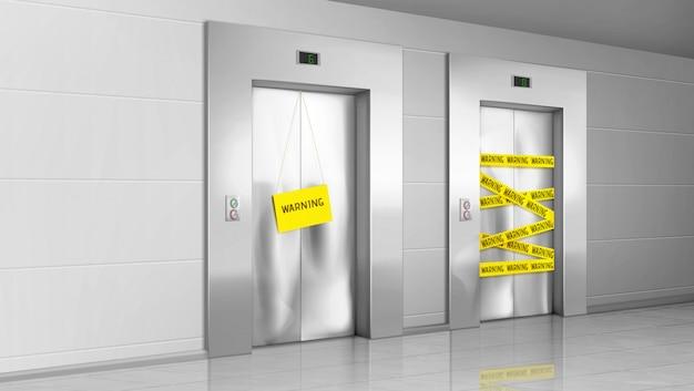 Elevatore chiuso rotto con striscia di avvertimento Vettore gratuito