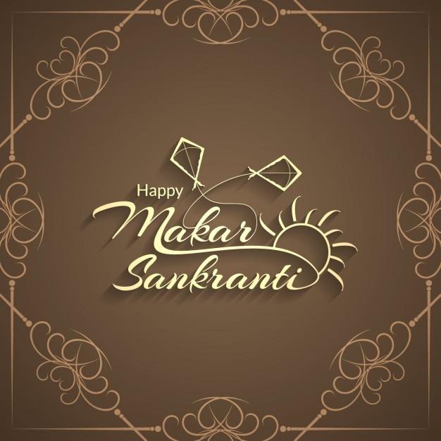 Brown Makar Sankranti Card Vector Free Download