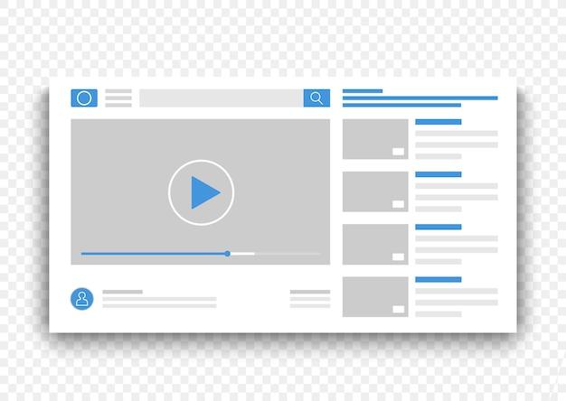 ブラウザのビデオプレーヤーのインターフェイスウィンドウ。ウェブサイトのコンセプトイラストのオンライン映画 Premiumベクター