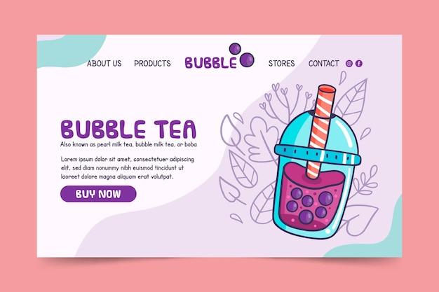 Целевая страница пузырькового чая Premium векторы