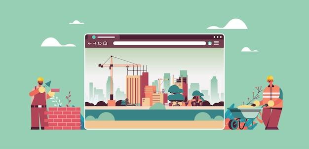 建設現場のデジタルビルディングコンセプトwebブラウザーウィンドウ水平に取り組んでいる均一のビルダー Premiumベクター