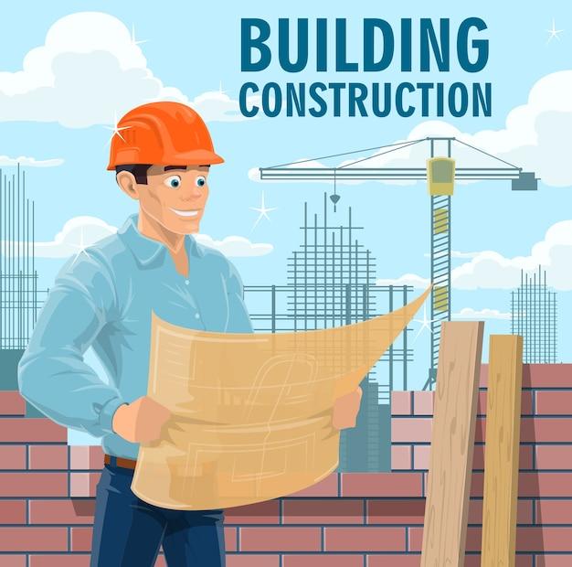 Инженер-строитель, архитектор или подрядчик. инженер в защитном шлеме смотрит на чертеж, архитектор изучает строительные чертежи и план чтения подрядчика строительной компании Premium векторы