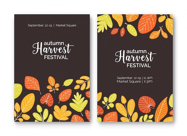 色鮮やかな紅葉や乾燥した葉を持つ収穫祭の発表のためのチラシやポスターテンプレートのバンドル。 Premiumベクター