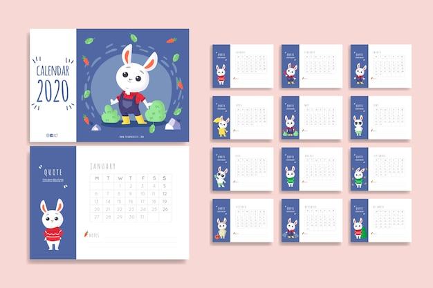 Bunny 2020カレンダーテンプレート 無料ベクター