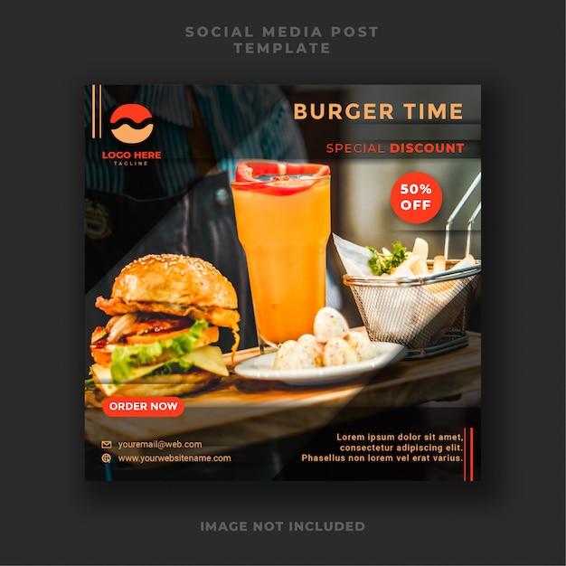 Шаблон для публикации в социальных сетях burger food & кулинарии Premium векторы