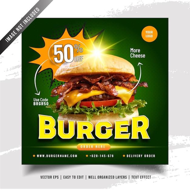 Шаблон баннера в социальных сетях для продвижения меню бургера Premium векторы