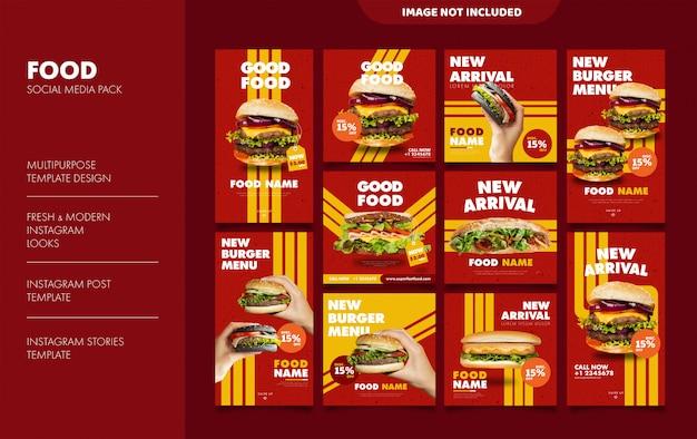 Burger stories и feed feed Premium векторы