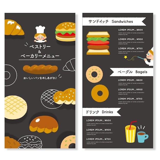Burgers and desserts restaurant menu template Free Vector