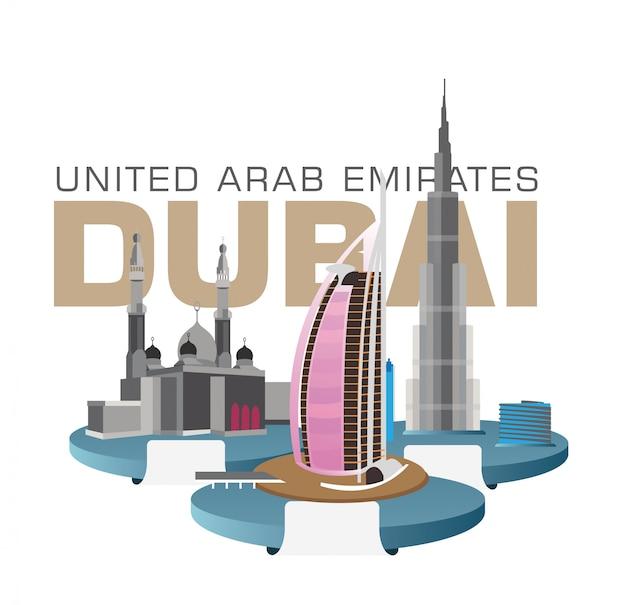 Дубай объединенные арабские эмираты дубайские здания burj khalifa, burdzs al-arab Premium векторы