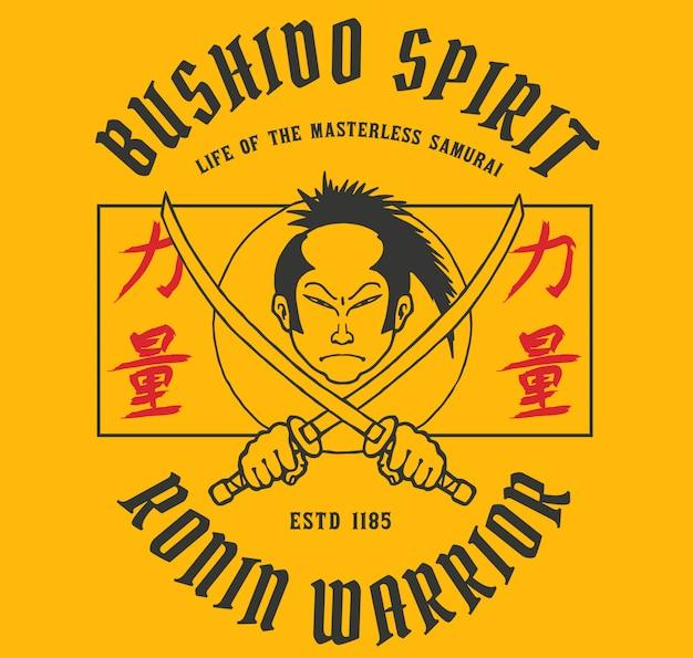 Bushido samurai with japanese word means strength Premium Vector