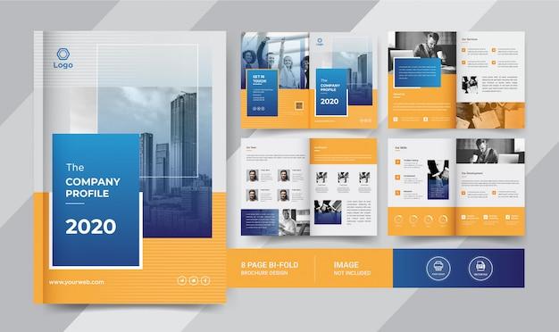 Бизнес 8 страниц дизайн бизнес брошюры Premium векторы