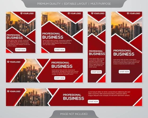 ビジネス広告印刷テンプレート Premiumベクター