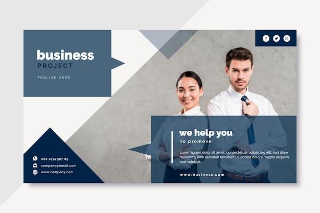 Дизайн бизнес-баннера Бесплатные векторы
