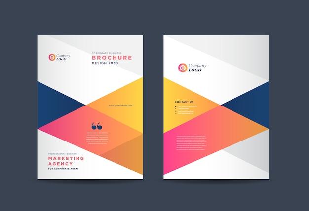 ビジネスパンフレット表紙デザイン|アニュアルレポートと会社概要表紙|小冊子とカタログ表紙 Premiumベクター