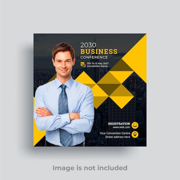 ビジネス会議ソーシャルメディア投稿スクエアチラシテンプレート Premiumベクター
