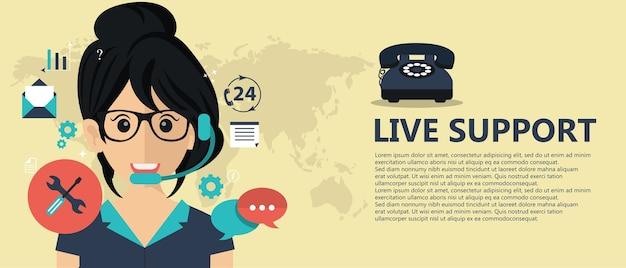 Business customer care service concept Premium Vector