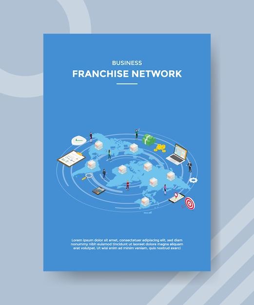 ビジネスフランチャイズネットワークチラシテンプレート 無料ベクター