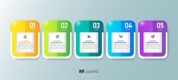 5つのオプションを持つビジネスインフォグラフィック要素。 Premiumベクター