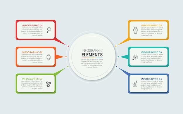 ビジネスインフォグラフィック要素テンプレート Premiumベクター