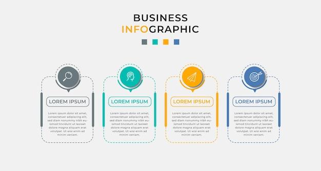 オプションのビジネスインフォグラフィック Premiumベクター