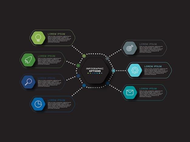 六角形の相対論的要素を持つビジネスインフォグラフィックテンプレートコンセプト Premiumベクター