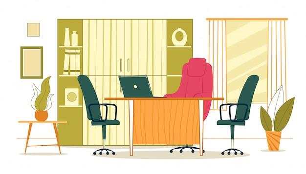 ビジネスインテリアチーフオフィス Premiumベクター
